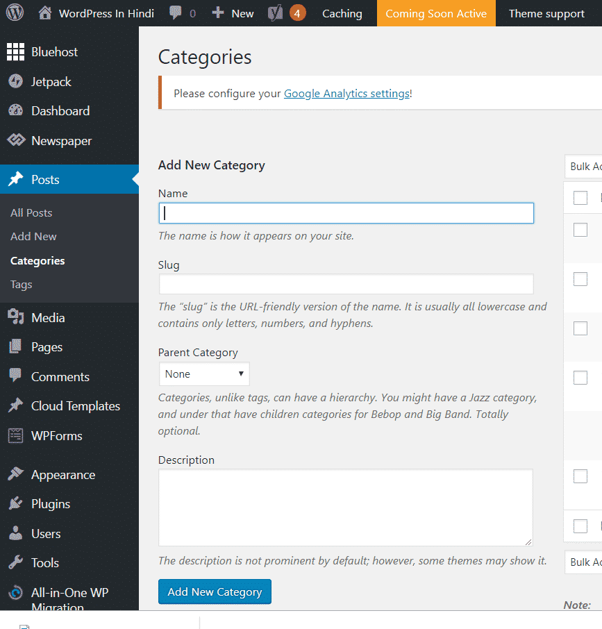 How to add Categories in WordPress how to add categories in wordpress WordPress Post aur Page me Categories aur Tags kaise Add kare tempsnip 35
