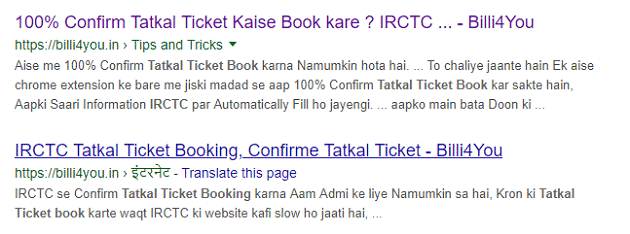 Google-search-ranking