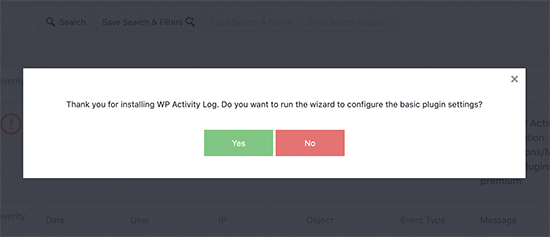 wp actitivity log wizard